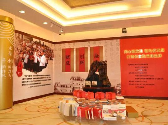江门市首个金融系统党建示范中心正式亮相中信银行大厦!