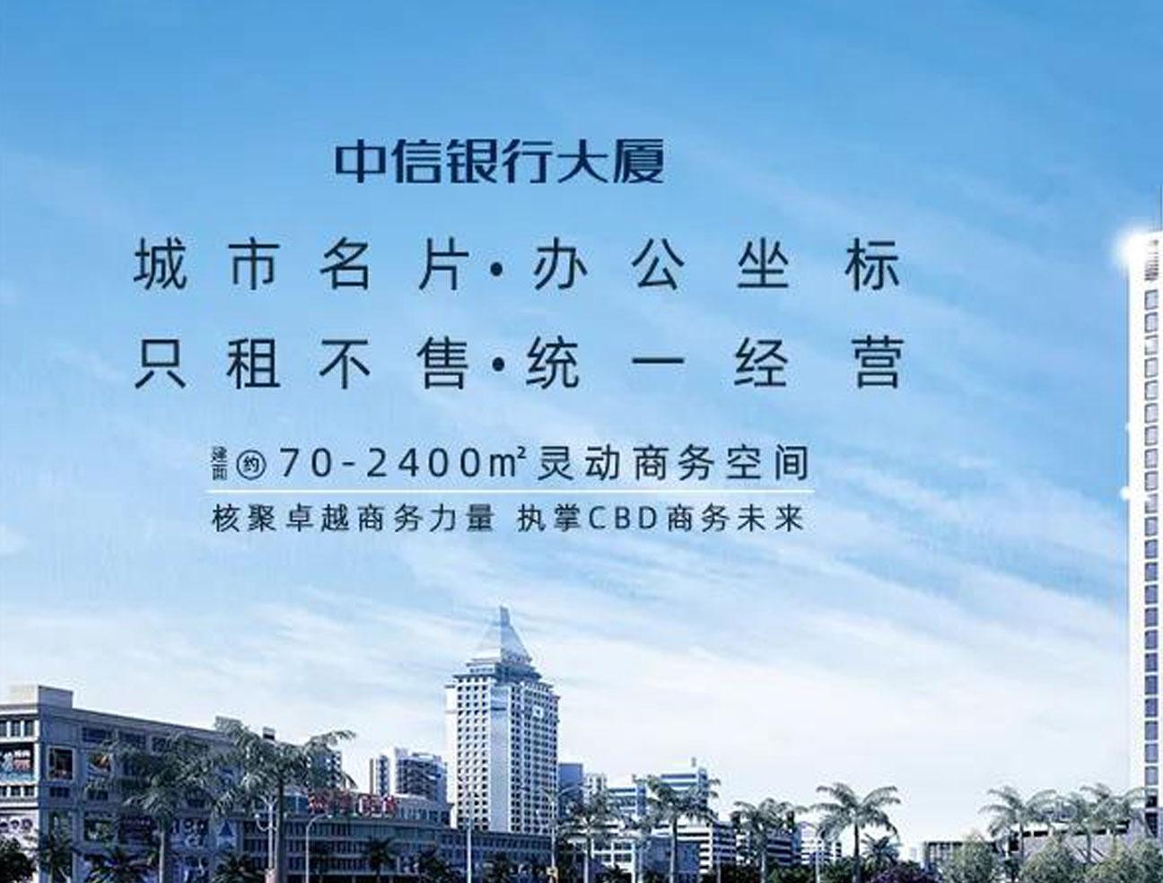 中信银行大厦 | 高端商务亚博网站备用网站 引领办公新体验