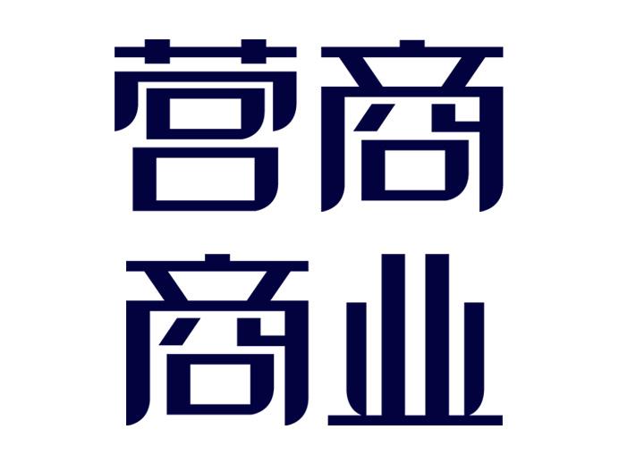 2021年7月 | 江门市写字楼指数报告
